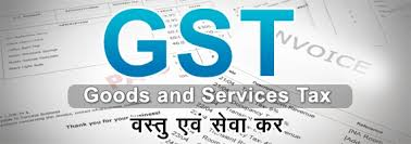 Classification of gst