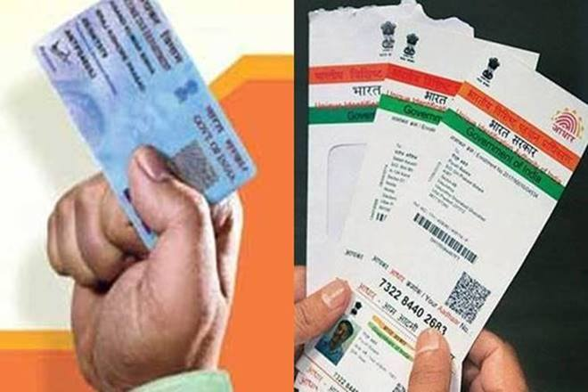 Pan link with aadhar