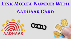 link Aadhaar with mobile phone