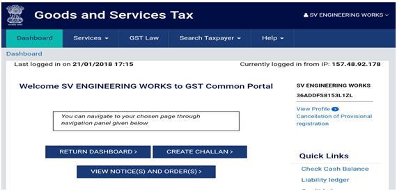 login for GST refund