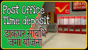 Post Office time deposit